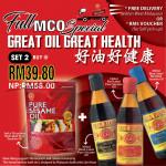 [Free Shipping]Ghee Hiang Special Combo