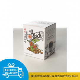 image of 【Express Delivery】All Black Coffee 12 g x 9 sachets