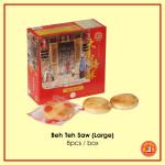 Beh Teh Saw - Large (8 pcs)