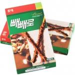[Joy Snacks] Lotte Almond Pepero Almond and Chocolate Flavor 32g - KN26