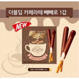 image of [Joy Snacks] Lotte Pepero Double Dip Latte 50G - KN243