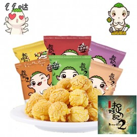 image of [Joy Snacks] China 捉妖记2 Monster Hunt 2 Air-Popped Non Fry Popcorn
