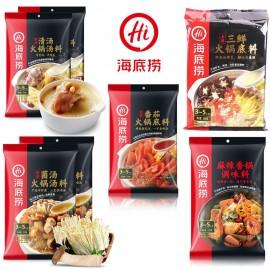 image of [Joy Snacks] Haidilao Steamboat Hotpot instant Soup Base 海底捞火锅底料