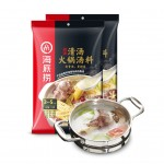 [Joy Snacks] Haidilao Steamboat Hotpot instant Soup Base 海底捞火锅底料