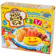 image of [Joy Snacks] Japan Kracie Kid's Children Lunch DIY Candy Kit 31g - KN377