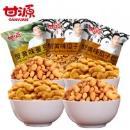 image of [Joy Snacks] GanYuan Snack Beans & Nuts 75g 甘源