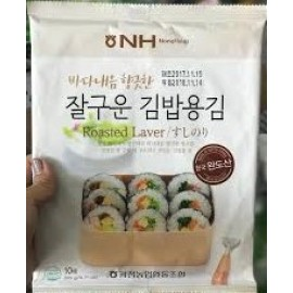 image of [Joy snacks] NH YAKI NORI FOR SUSHI 10'S 20G - KN447