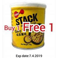 image of [Joy Snacks] Halal China Peke Stack Potato Sticks Salty Egg 45gX2 - KN427X2  (BUY 1 FREE 1)