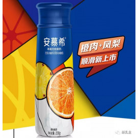 image of [Joy Snacks] AnMuXi Yogurt Drink Pineapple Grapefruit Halal 230g KN168