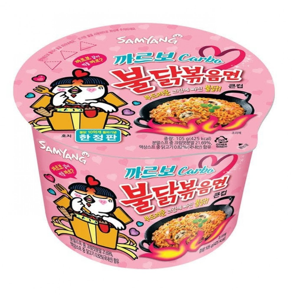 [Joy Snacks] Korea Samyang Carbonara Hot Spicy Chicken Ramen Bowl 105g