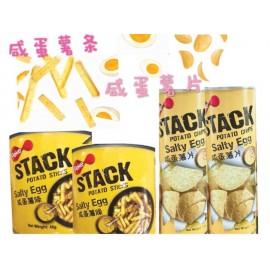 image of [Joy Snacks] Halal Peke Stack Potato Sticks & Potato Chips Salty Egg 45g