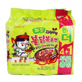 image of [Joy Snacks] Korea Samyang Jjajang Buldak Bokyunmyun (140g x 5)