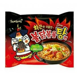 image of [Joy Snacks] Korean Samyang Hot Chicken Spicy Stew Ramen Soup Noodle (5 x 145g) - KN111