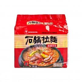 image of [Joy Snacks] Nongshim Claypot Ramyun (120g x 5 pack) - KN112
