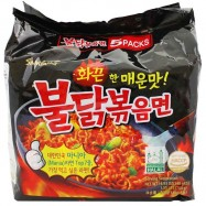 image of [Joy Snacks] Samyang Hot Chicken Spicy Ramen (5x140g) - KN237