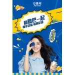 [Joy Snacks] AnMuXi Premium Mango Passion Fruit Drink 230g - KN281