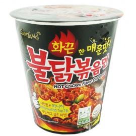 image of [Joy Snacks] Samyang Hot Spicy Chicken Flavor Ramen Cup Noodle 70g - KN397