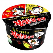 image of [Joy Snacks] Korea Samyang Halal Hot Chicken Flavor Ramen Big Bowl 105g - KN404