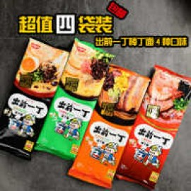 image of [Joy Snacks] Nissin Damae Ramen出前一丁