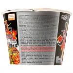 [Joy Snacks] Paldo Hwa Hot & Spicy Noodle King Cup Soup 110g - KN205
