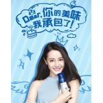 [Joy Snacks] AnMuXi Premium Yogurt Drink 230g - KN314