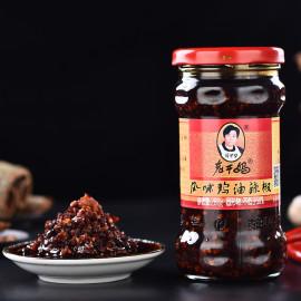 image of [Joy Snacks] LaoGanMa Chicken Chilli Oil Sauce 280g 老干妈风味鸡油辣椒 - KN223-c