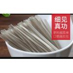 [Joy Snacks] Haidilao Sweet Red Potato Noodle 红薯粉带 200g - KN506