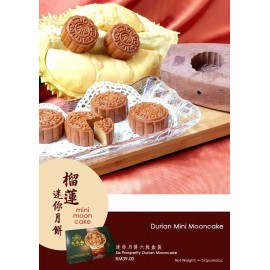 image of Ming Xiang Tai_Durian Mini Mooncake 6PCS_榴莲迷你月饼