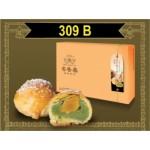 Ming Xiang Tai__Pandan Salted Egg Pastry Set_翡翠咸蛋酥  6PCS