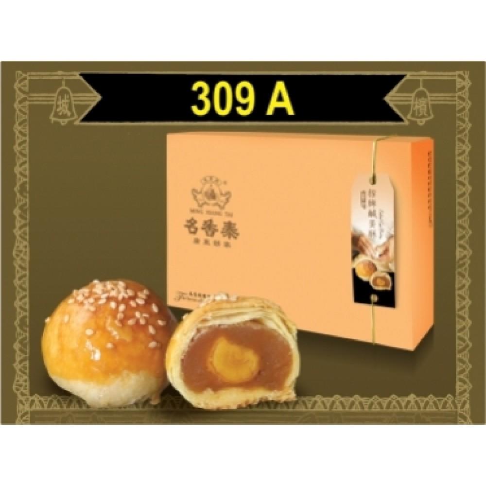 Ming Xiang Tai__Salted Egg Pastry_咸蛋酥  6PCS
