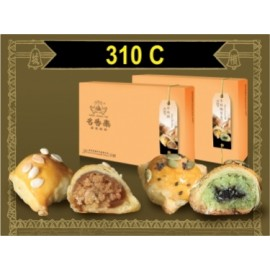 image of Ming Xiang Tai__Chicken Floss & Glutinous Coconut Puff Lotus_ 西施酥 & 年糕椰蓉角
