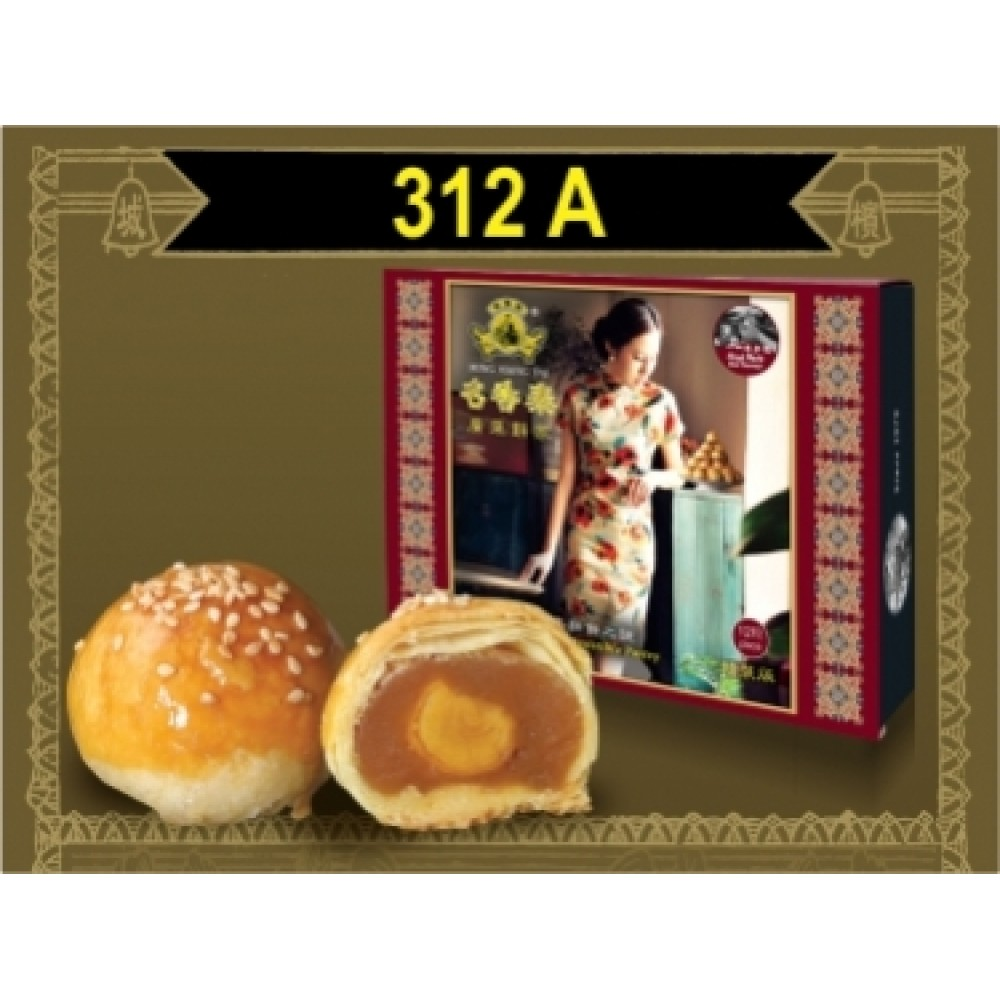 Ming Xiang Tai__Salted Egg Pastry_咸蛋酥  12PCS