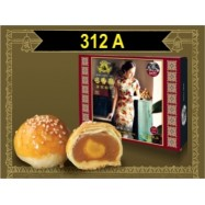 image of Ming Xiang Tai__Salted Egg Pastry_咸蛋酥  12PCS