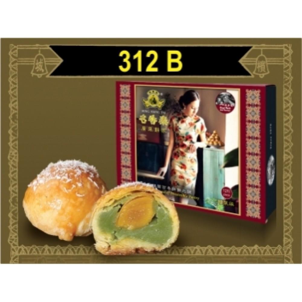 Ming Xiang Tai__Pandan Salted Egg Pastry_翡翠咸蛋酥  12PCS