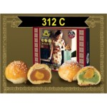 Ming Xiang Tai__Salted Egg Pastry & Pandan Salted Egg Pastry_咸蛋酥 & 翡翠咸蛋酥  12PCS