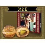Ming Xiang Tai__Pineapple Mango Pie_芒丁菠萝酥  12PCS