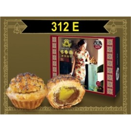 image of Ming Xiang Tai__Pineapple Mango Pie_芒丁菠萝酥  12PCS
