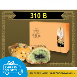 image of 【Express Delivery】Ming Xiang Tai_Glutinous Coconut Puff Lotus_年糕椰蓉角 6PCS