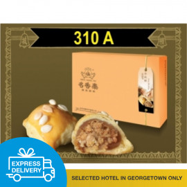 image of 【Express Delivery】Ming Xiang Tai_Chicken Floss Pastry_西施酥  6PCS
