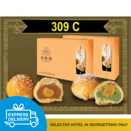 image of 【Express Delivery】Ming Xiang Tai_Salted Egg Pastry & Pandan Salted Egg Pastry_咸蛋酥 & 翡翠咸蛋酥  6PCS