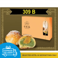 image of 【Express Delivery】Ming Xiang Tai__Pandan Salted Egg Pastry Set_翡翠咸蛋酥  6PCS
