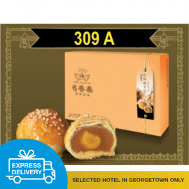 image of 【Express Delivery】Ming Xiang Tai__Salted Egg Pastry_咸蛋酥  6PCS