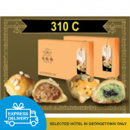 image of 【Express Delivery】Ming Xiang Tai__Chicken Floss & Glutinous Coconut Puff Lotus_ 西施酥 & 年糕椰蓉角