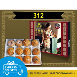 image of 【Express Delivery】Ming Xiang Tai__Six Prosperity Pastry_六福酥饼  12PCS