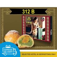 image of 【Express Delivery】Ming Xiang Tai__Pandan Salted Egg Pastry_翡翠咸蛋酥  12PCS