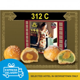 image of 【Express Delivery】Ming Xiang Tai__Salted Egg Pastry & Pandan Salted Egg Pastry_咸蛋酥 & 翡翠咸蛋酥  12PCS