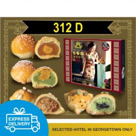 image of 【Express Delivery】Ming Xiang Tai__Big Four_四大精选  12PCS