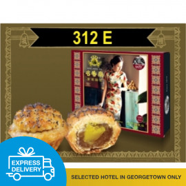 image of 【Express Delivery】Ming Xiang Tai__Pineapple Mango Pie_芒丁菠萝酥  12PCS