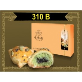 image of Ming Xiang Tai_Glutinous Coconut Puff Lotus_年糕椰蓉角 6PCS