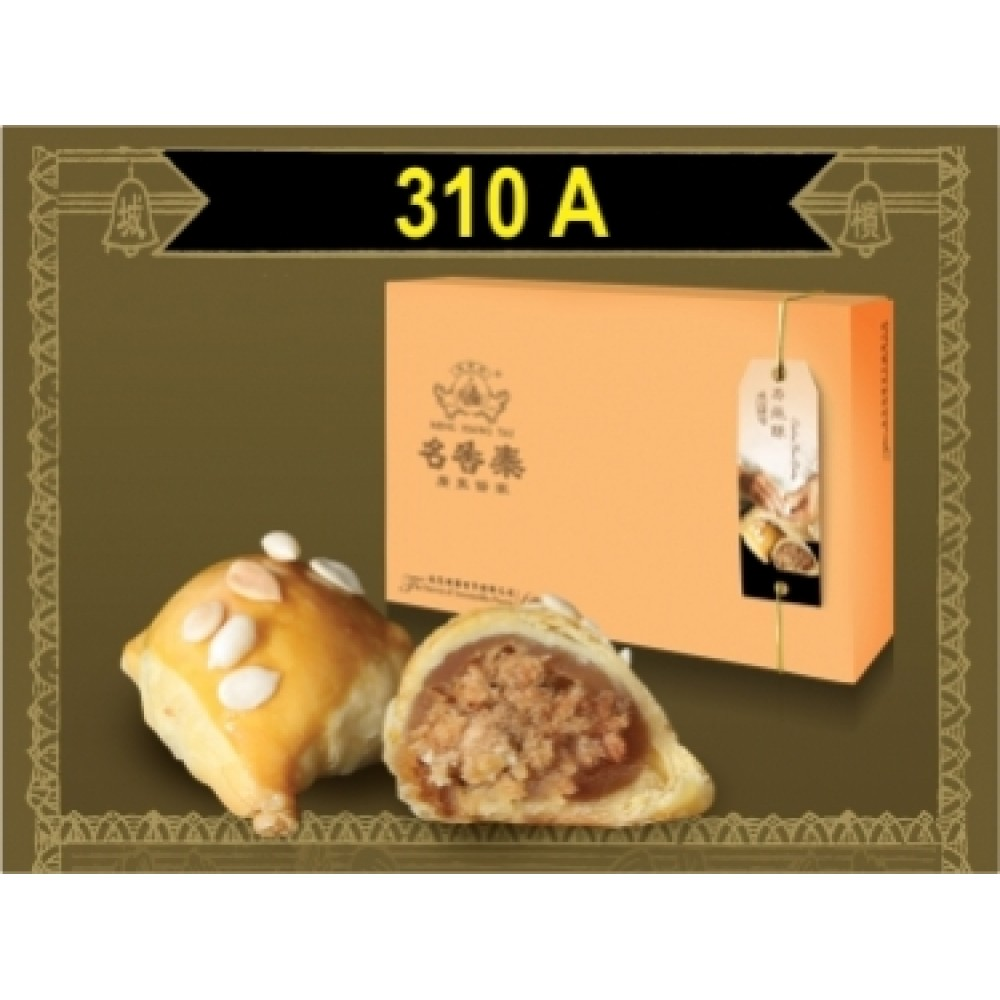 Ming Xiang Tai_Chicken Floss Pastry_西施酥  6PCS